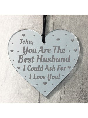 Personalised Engraved Best Husband Heart Valentines Anniversary