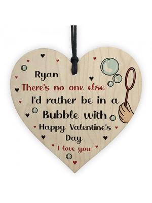 Funny Valentines Day Gift For Boyfriend Girlfriend Lockdown Gift