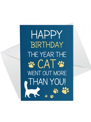 Funny Birthday Card For Mum Dad Brother Sister Lockdown Cat Card