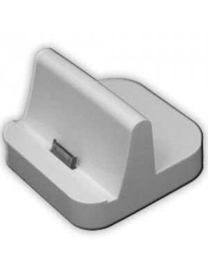 Compact Dock for Apple iPad - White
