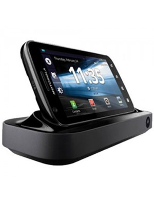 Motorola Atrix HD Dock - A Whole New World For Your Phone