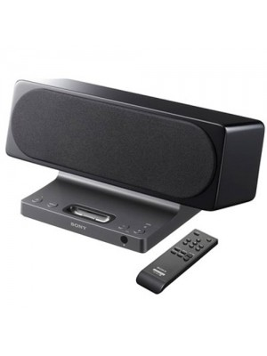 Sony SRSGU10IP 2 Ch iPod & iPhone Docking Speaker - Black