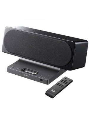 Sony SRSGU10IP 2 Ch iPod & iPhone Docking Speaker - Black