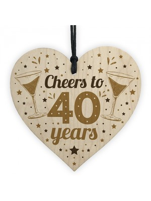 40th Birthday Gifts For Women / Men Heart 40th Birthday Cards