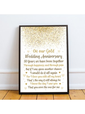 50th Wedding Anniversary Gift Framed Print Special 50th Gift